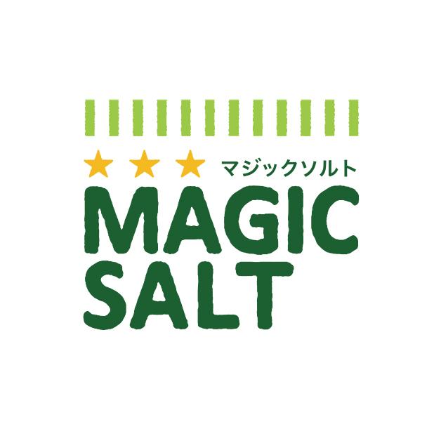 マジックソルト MAGIC SALT