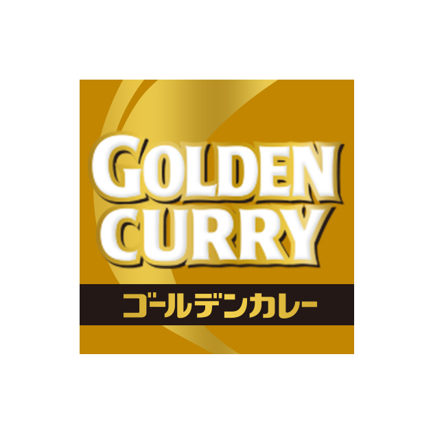 GOLDEN CURRY ゴールデンカレー