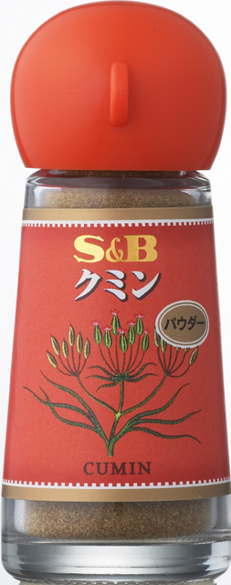 S&B クミン(パウダー)