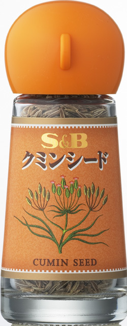 S&B クミンシード