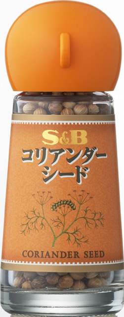 S&B コリアンダーシード