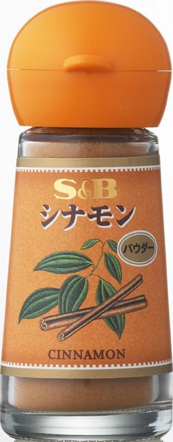 S&B シナモン(パウダー)