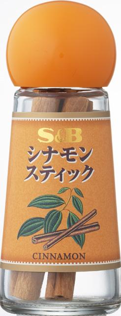 S&B シナモン(スティック)