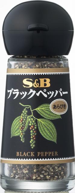 S&B ブラックペッパー(あらびき)