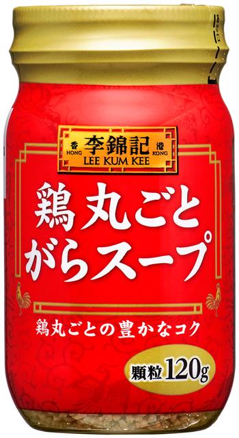 李錦記 鶏丸ごとがらスープ(ボトル)