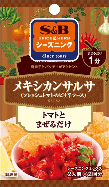 https://cdn.sbfoods.co.jp/products/15785_1_l.jpg
