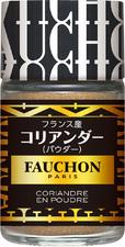 FAUCHON コリアンダー(パウダー)