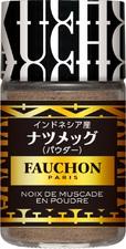 FAUCHON ナツメッグ(パウダー)