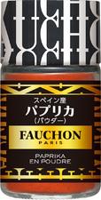 FAUCHON パプリカ(パウダー)