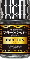 FAUCHON テリチリブラックペッパー(ホール)