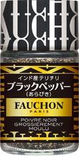 FAUCHON テリチリブラックペッパー(あらびき)