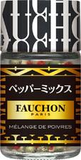 FAUCHON ペッパーミックス
