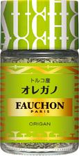 FAUCHON オレガノ
