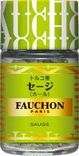 FAUCHON セージ(ホール)