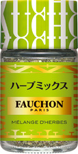FAUCHON ハーブミックス