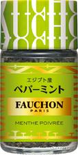 FAUCHON ペパーミント
