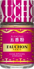 FAUCHON 五香粉