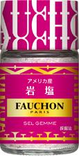 FAUCHON 岩塩