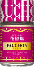 FAUCHON 花椒塩